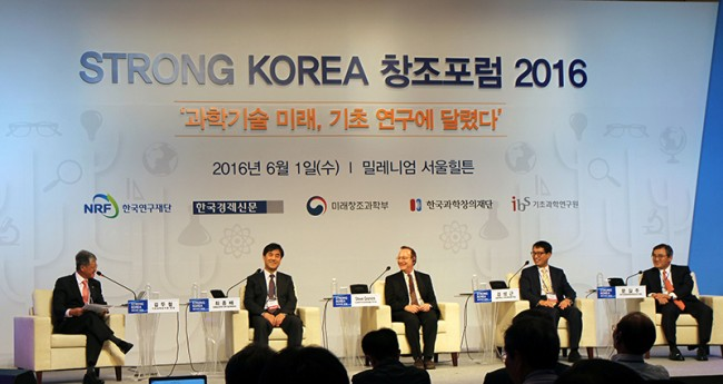 지난 6월 1일 한국경제신문사와 미래창조과학부가 주최한